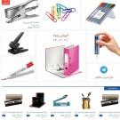طراحی سایت فروشگاه اینترنتی اول تحریر