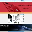 طراحی سایت فروشگاهی پارس کالا توسط چیتاسافت